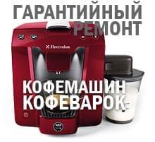 home - AEG, Electrolux, Zanussi